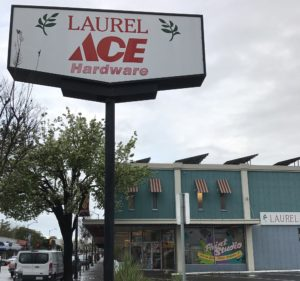 Laurel Ace Exterior, 4/17